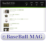 BaseBall MAG
